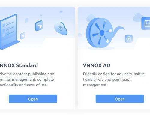 NovaStar VNNOX: Standard vs. AD